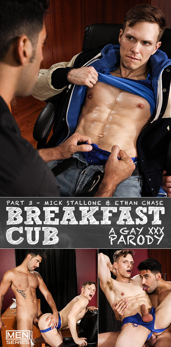 "Men.com: Mick Stallone fucks Ethan Chase in ""Breakfast Cub: A Gay XXX Parody, Part 3"""