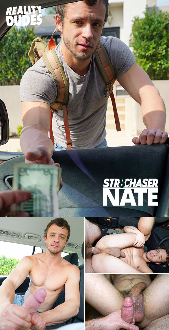 Reality Dudes: Nate has gay sex for money